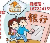 天津房产抵押贷款利息一直低一