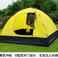 多人大帐篷