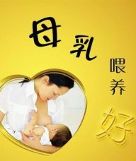 深圳有住家月嫂吗