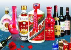 上海老酒回收服务