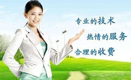 欢迎进入~深圳宇杰热水器维修电话~售后网站-欢迎您!