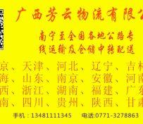 上海、无锡、南京、山东、安徽