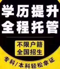 天津成考火热报名中(每天前5名,享受500元优惠