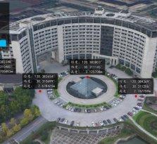 无人机航测倾斜摄影BIM5D