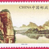 沈阳回收邮票
