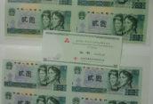 长城连体钞投资的风险不言而喻