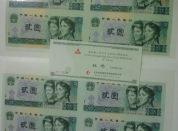 鞍山邮票回收,鞍山市回收纸币老钱币,