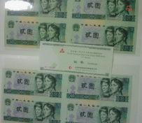 鞍山邮票回收,鞍山市回收纸币