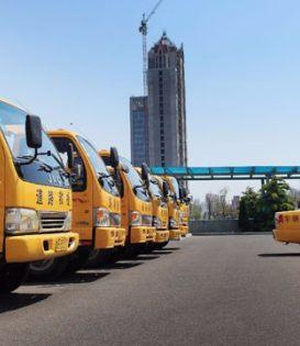 广州汽车道路救援