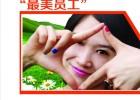西宁业之峰装饰青藏铁路酒店大型户型设计发布会