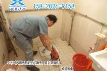广州白云太和清理化粪池通管道  疏通厕所、下水道