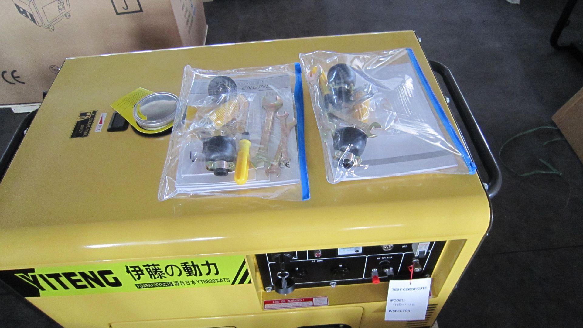 5kw全自动柴油发电机 伊藤yt6800t-ats