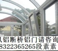 天津断桥铝门窗品牌