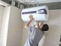 用什么方法可以有效去除家用电热水器水垢