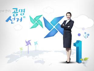 北京外语培训