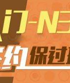 上海长宁外教日语培训学多久,学达人日语培训选哪家好