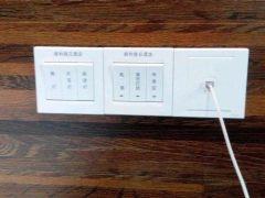 电路安装维修2