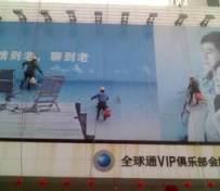 柳州特洁清洗公司图片1