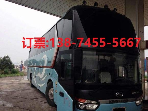 坐怀化到阳江汽车多长时间13874555667