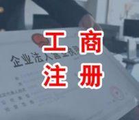 新标准办理北京建筑装修装饰工