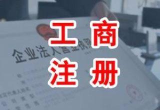 中级会计师代取证书 武汉会计证年检代办