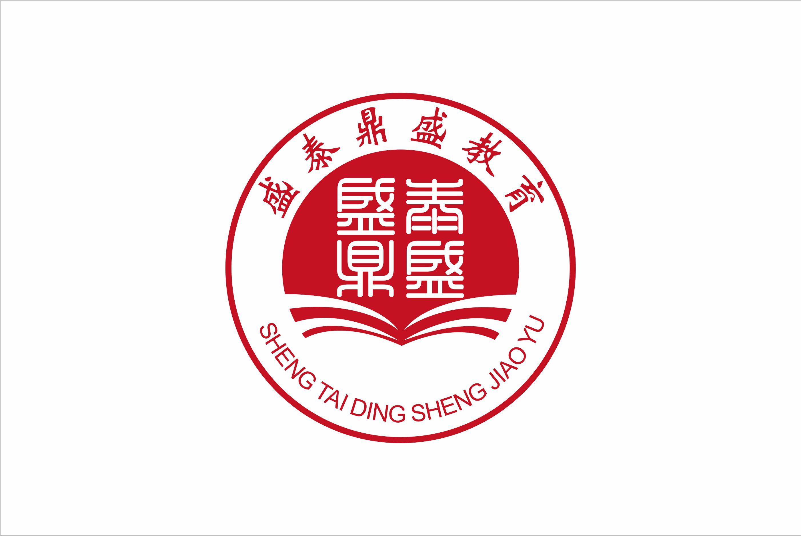 连云港网教报名自考大专本科学历提升stds.com.cn