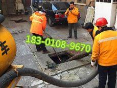 马驹桥疏通下水道 抽粪抽化粪池 隔油池清理