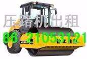 出租上海18吨振动压路机