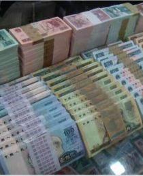 建国50周年纪念钞最新价格表