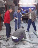闵行污水管道清理