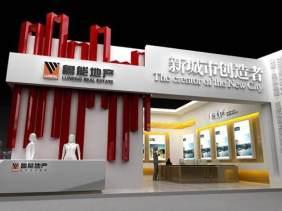 重庆思拓展览展示公司,重庆房交会展台设计搭建