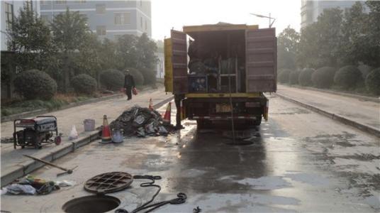 国展附近污水管道清洗公司135-2225-4812