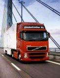 承接嘉兴至全国各地整车,零担运输业务-嘉兴安继物流有限公司