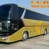 2020年佟二堡免费车开始发车啦,丹东到佟二堡班车