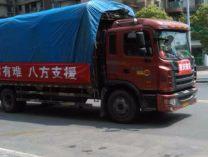 重庆货车出租9.6米