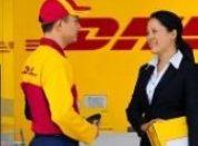 海淀DHL国际快递