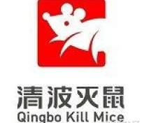 涿州灭鼠灭蟑杀虫公司