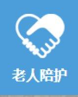 保姆 保洁 月嫂杭州所有地区
