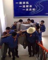 北京西城搬家公司
