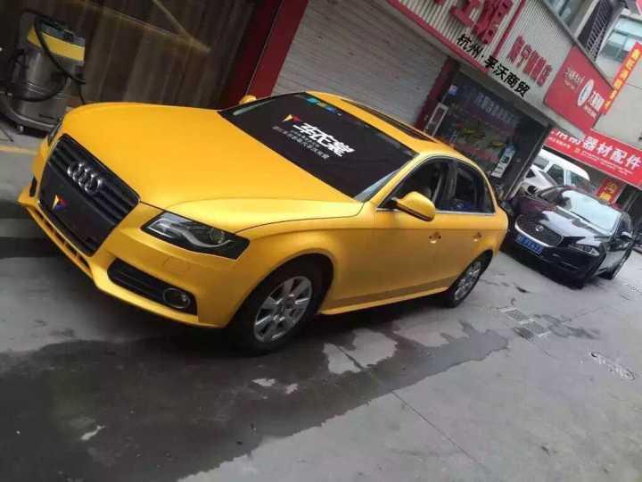 奥迪a4全车改色贴膜金属电光黄亚光金属黄
