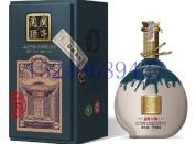 郑州酒盒生产厂家