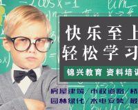 2018年重庆资料员培训及考试