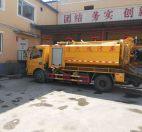 杭州下水道疏通,化粪池清理
