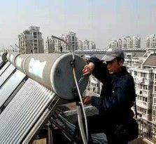 武汉天普太阳能维修哪家好