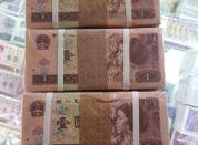 鞍山纸币回收,鞍山钱币回收,鞍山粮票回收
