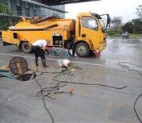 专业高压疏通 清理化粪池 通