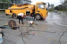 专业高压疏通 清理化粪池 通下水 维修安装上下水管水龙头