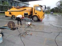 天津疏通各种下水道、安装维修卫浴/洁具