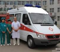 北京市内转院救护车出租