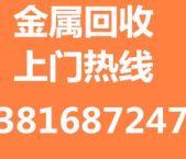 上海报废电缆线回收价格表-嘉定电缆线回收公司